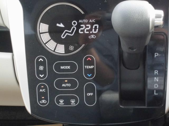 オートエアコン♪温度設定だけで、あとは自動で快適な室内空間♪凹凸も少なく掃除も楽々♪