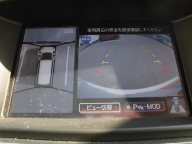 まるで上から見ているような「アラウンドビューモニター」を装備♪大きなお車ほどあると便利ですよね♪