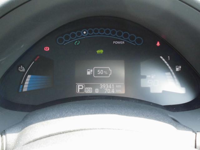 電費・航続可能距離・充電時間など必要な情報が一目でわかります♪