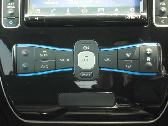 オートエアコン♪温度設定だけで、あとは自動で快適な室内空間♪