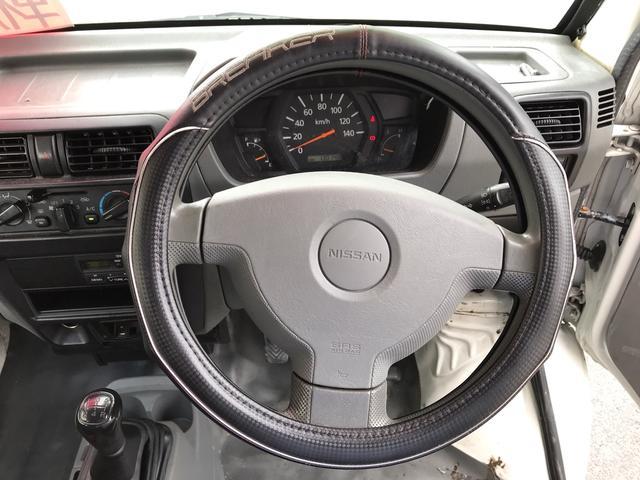 「日産」「クリッパーバン」「軽自動車」「岡山県」の中古車7