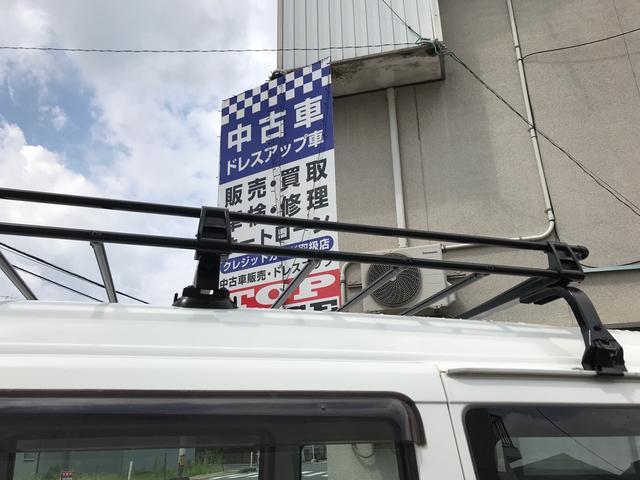 「日産」「クリッパーバン」「軽自動車」「岡山県」の中古車33
