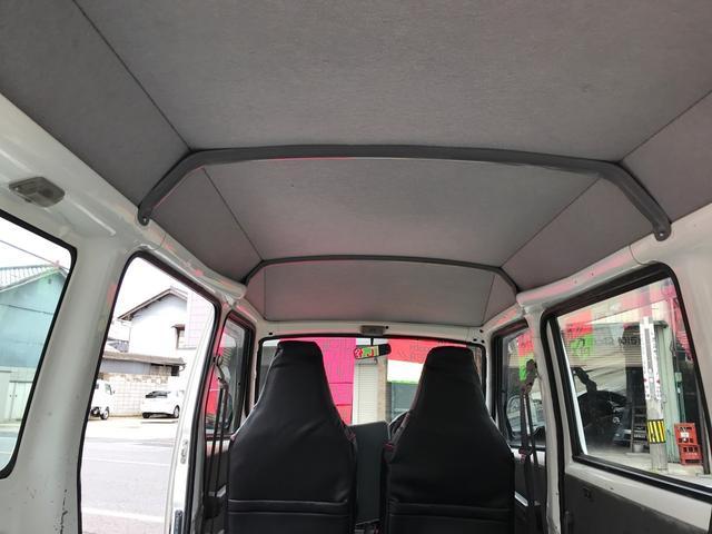 「日産」「クリッパーバン」「軽自動車」「岡山県」の中古車39