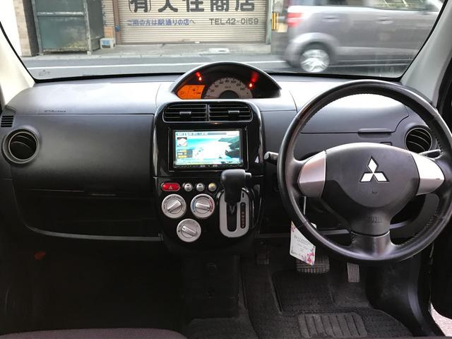 「三菱」「トッポ」「コンパクトカー」「岡山県」の中古車7
