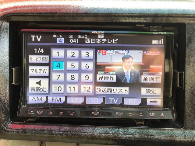 「ホンダ」「ライフ」「コンパクトカー」「岡山県」の中古車23
