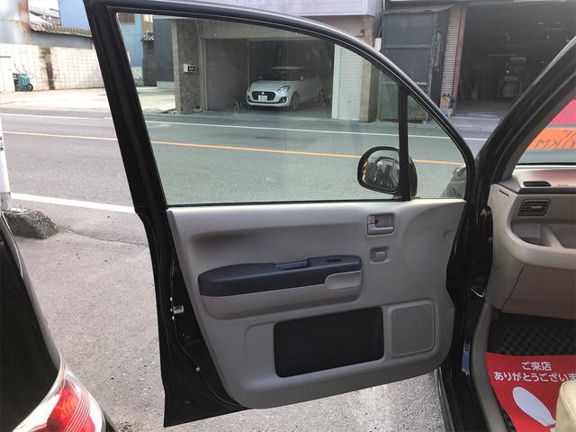 「ホンダ」「ライフ」「コンパクトカー」「岡山県」の中古車34