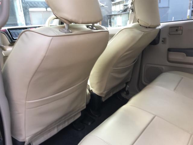 「ホンダ」「ライフ」「コンパクトカー」「岡山県」の中古車36