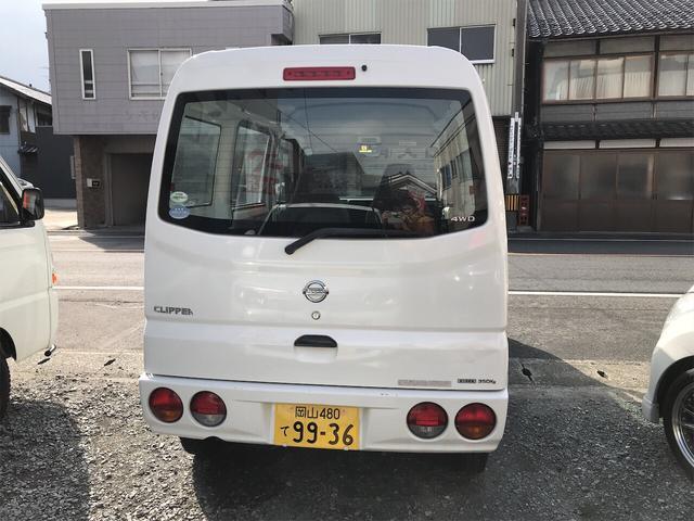 「日産」「クリッパーバン」「軽自動車」「岡山県」の中古車6