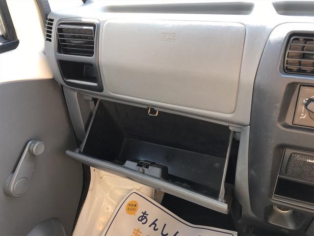 「日産」「クリッパーバン」「軽自動車」「岡山県」の中古車27