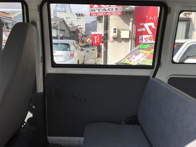 「日産」「クリッパーバン」「軽自動車」「岡山県」の中古車40