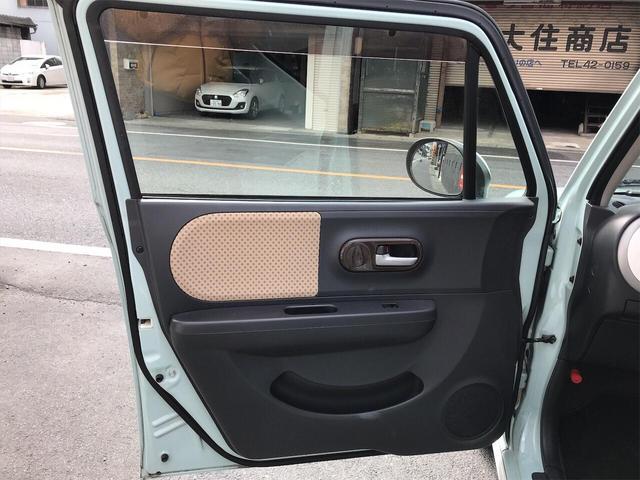 「スズキ」「アルトラパン」「軽自動車」「岡山県」の中古車31