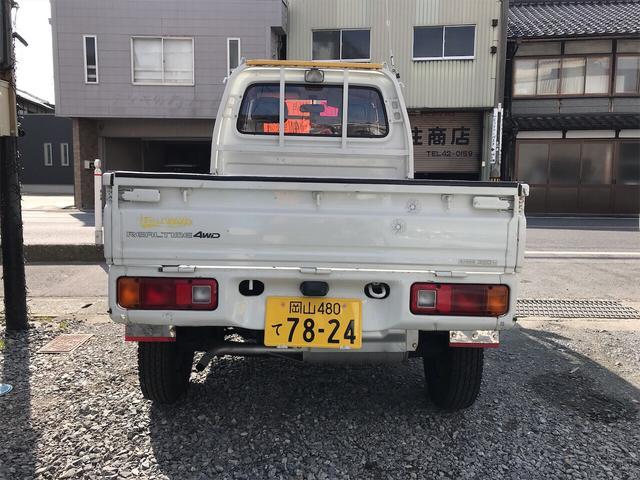 「ホンダ」「アクティトラック」「トラック」「岡山県」の中古車6