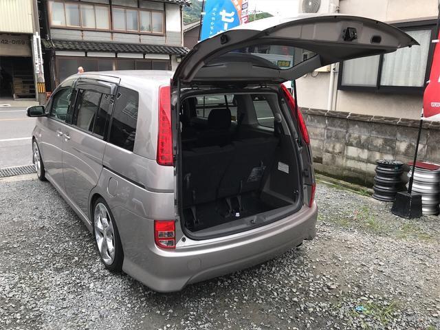 「トヨタ」「アイシス」「ミニバン・ワンボックス」「岡山県」の中古車20
