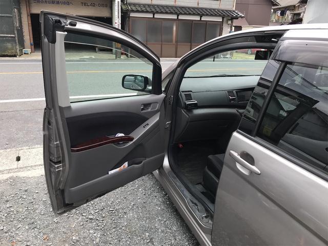 「トヨタ」「アイシス」「ミニバン・ワンボックス」「岡山県」の中古車34