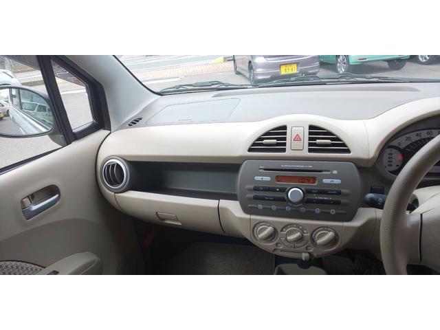X スマートキー CD 盗難防止システム 車検整備付き(7枚目)
