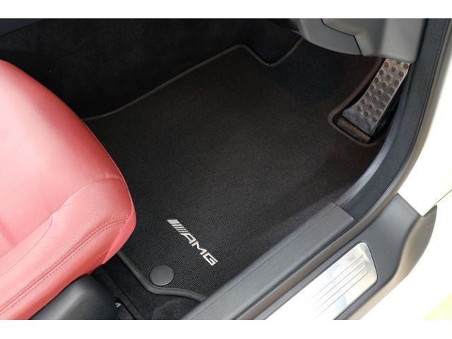 クーペ AMG パッケージ ワンオーナー 禁煙車 ナビTV(15枚目)
