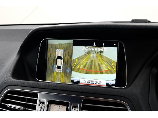 クーペ AMG パッケージ ワンオーナー 禁煙車 ナビTV(17枚目)