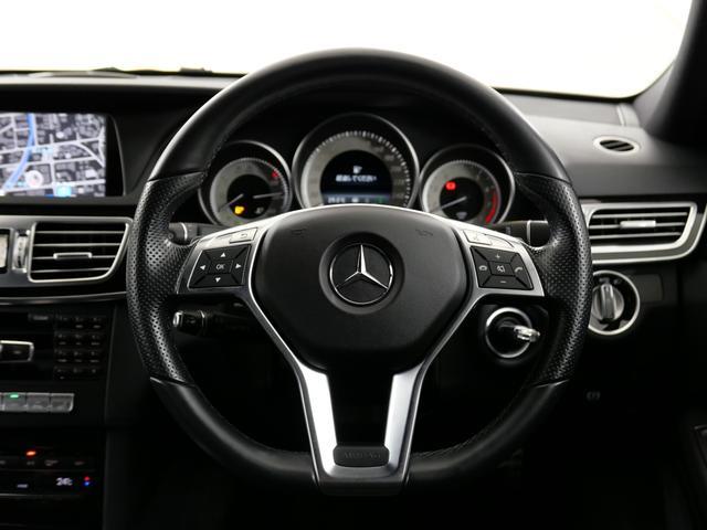 E250 アバンギャルド AMGライン仕様 ワンオーナー(5枚目)
