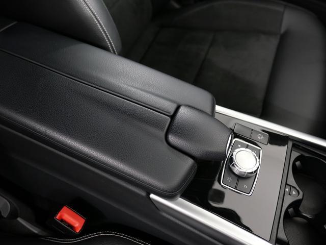 E250 アバンギャルド AMGライン仕様 ワンオーナー(8枚目)