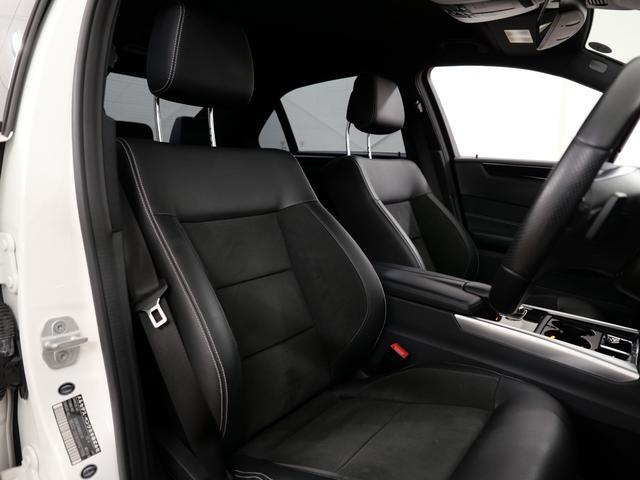 E250 アバンギャルド AMGライン仕様 ワンオーナー(9枚目)