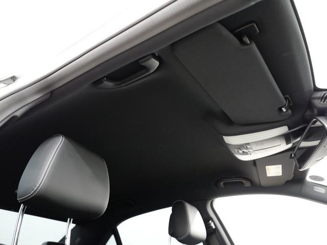 E250 アバンギャルド AMGライン仕様 ワンオーナー(12枚目)