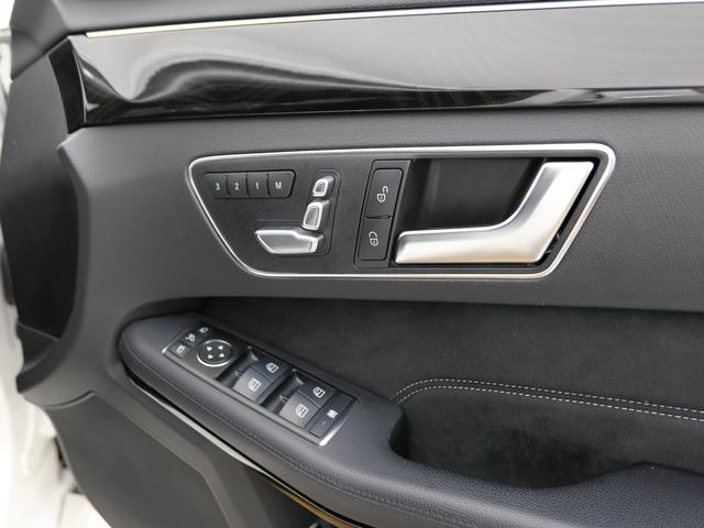 E250 アバンギャルド AMGライン仕様 ワンオーナー(14枚目)