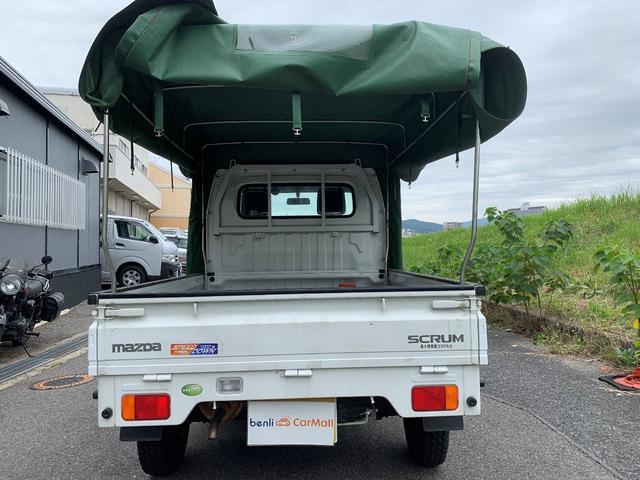 マツダ スクラムトラック KCスペシャル 4WD ワンオーナー 市役所リースアップ車輛