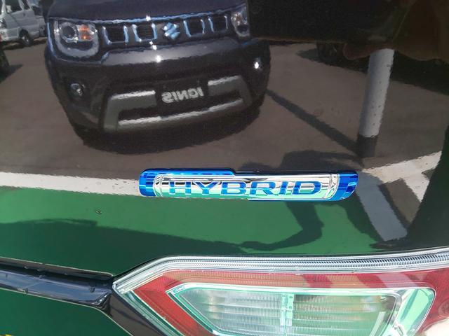 ハイブリッドシステム搭載で低燃費に貢献します。