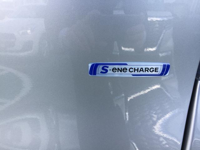 Sエネチャージ搭載で低燃費に貢献します。