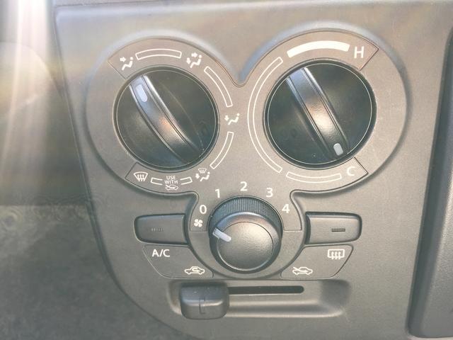 L 2型 スズキセーフティサポート搭載車(19枚目)