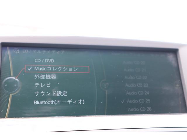 650iグランクーペ WALD コンプリート(8枚目)