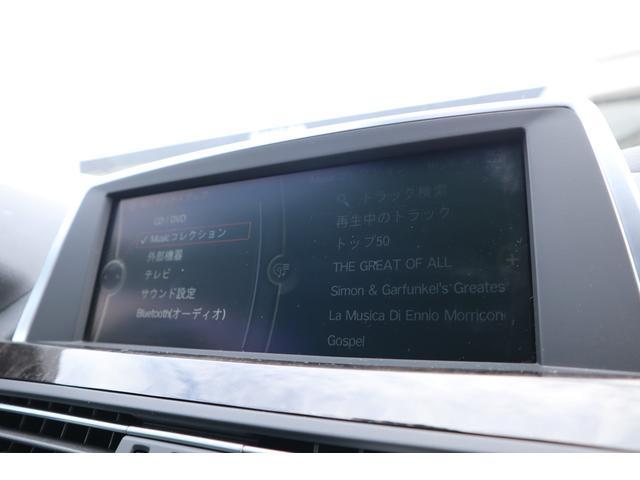 650iグランクーペ WALD コンプリート(20枚目)