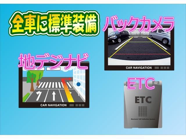Sツーリングセレクション Bluetoothオーディオ バックカメラ 専用機によるHVバッテリー診断済み 新品フロアマット ポリマー施工 1年保証 ETC(4枚目)