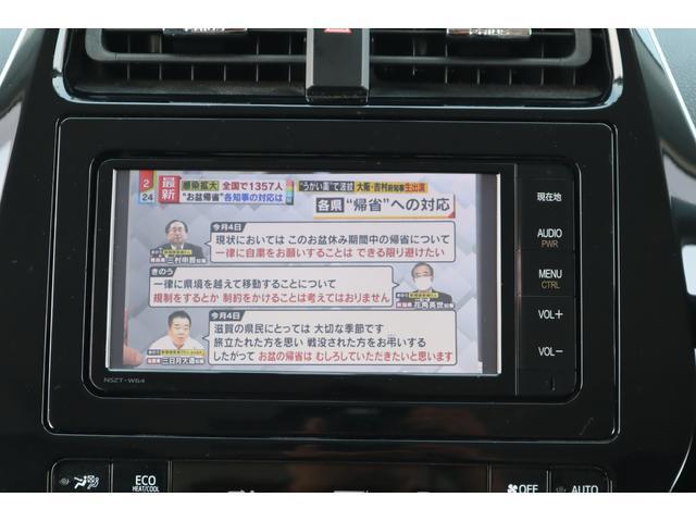 Sツーリングセレクション Bluetoothオーディオ バックカメラ 専用機によるHVバッテリー診断済み 新品フロアマット ポリマー施工 1年保証 ETC(16枚目)