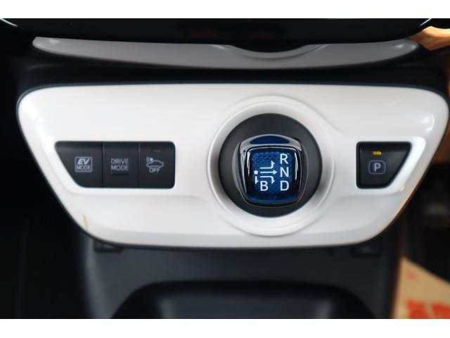 Sツーリングセレクション Bluetoothオーディオ バックカメラ 専用機によるHVバッテリー診断済み 新品フロアマット ポリマー施工 1年保証 ETC(38枚目)