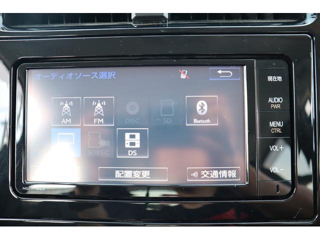 Sツーリングセレクション Bluetoothオーディオ バックカメラ 専用機によるHVバッテリー診断済み 新品フロアマット ポリマー施工 1年保証 ETC(43枚目)