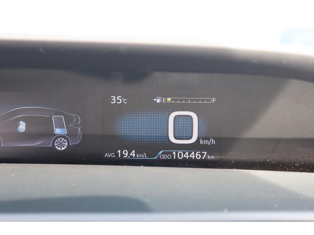 Sツーリングセレクション Bluetoothオーディオ バックカメラ 専用機によるHVバッテリー診断済み 新品フロアマット ポリマー施工 1年保証 ETC(55枚目)