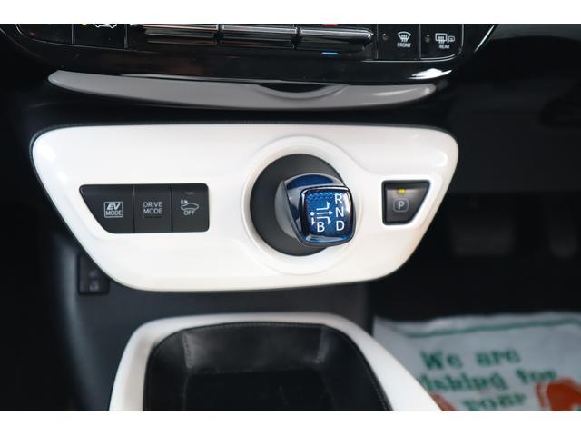 Aツーリングセレクション HVバッテリー無料保証 9インチナビ モデリスタエアロ セーフティセンス BSM HUD フルセグナビ バックカメラ ビルトインETC エンスタ HVバッテリー診断済(43枚目)