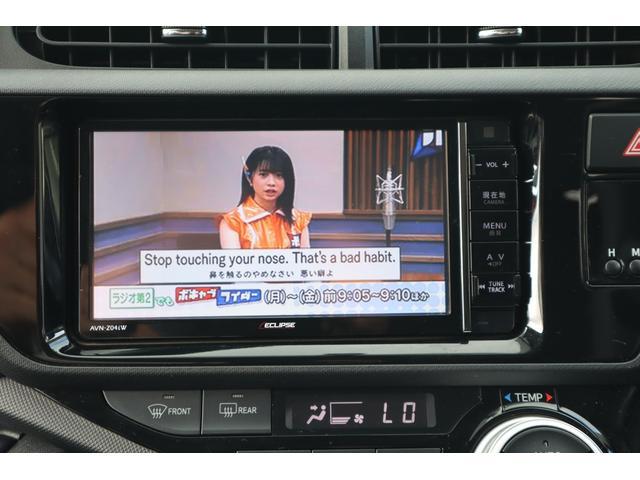 S スマートキー LEDヘッドライト フルセグTVナビ HVバッテリー無料保証 バックカメラ ETC Bluetoothオーディオ  HVバッテリー診断済(16枚目)