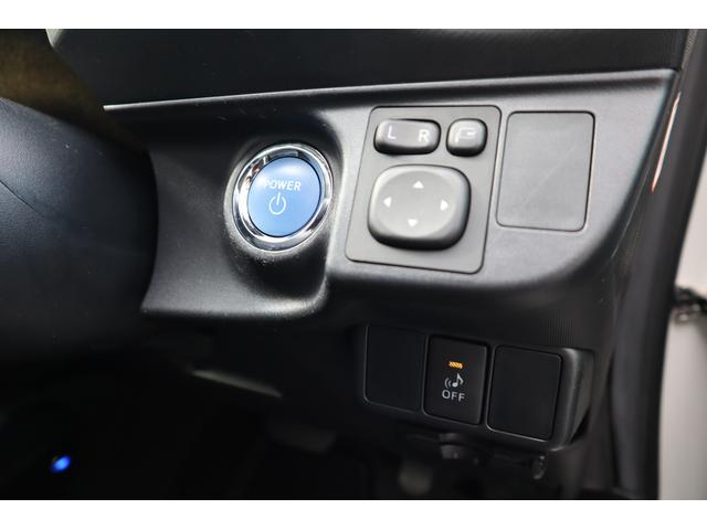 S スマートキー LEDヘッドライト フルセグTVナビ HVバッテリー無料保証 バックカメラ ETC Bluetoothオーディオ  HVバッテリー診断済(17枚目)