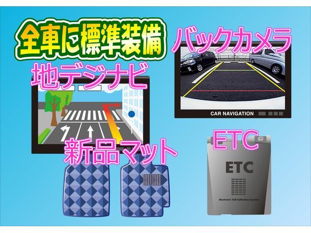 G ハーフレザーシート/パワーシート/スマートキー/プッシュスタート/地デジTV/フルセグメモリーナビ/バックカメラ/ETC車載機/ステアリングリモコン/HIDヘッドライト/HVバッテリー保証(4枚目)