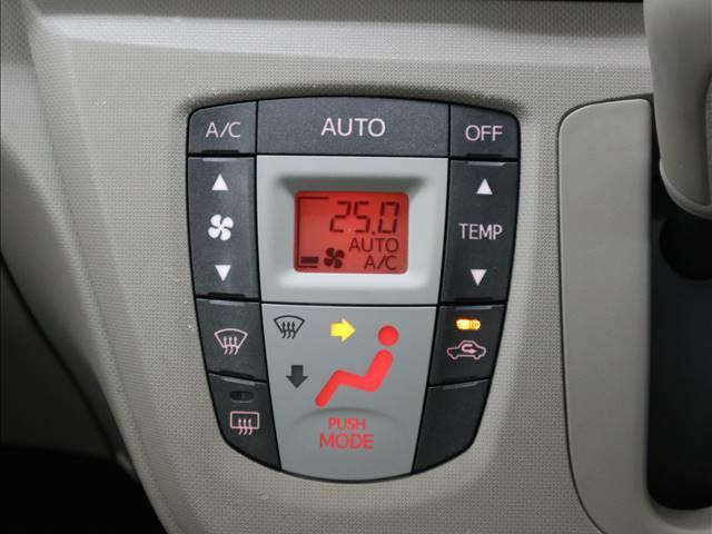 ☆彡ボディーガラスコーティング・・・一台一台専門の「プロ」が、下地作りから、磨き、コーティングまであなたのお車のボディーを、汚れや、紫外線、酸性雨からお守りします!納得の仕上がり!