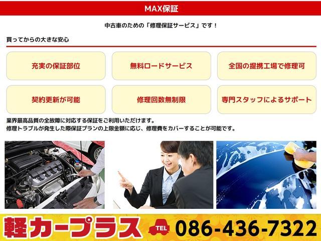 「スズキ」「アルトワークス」「軽自動車」「岡山県」の中古車41