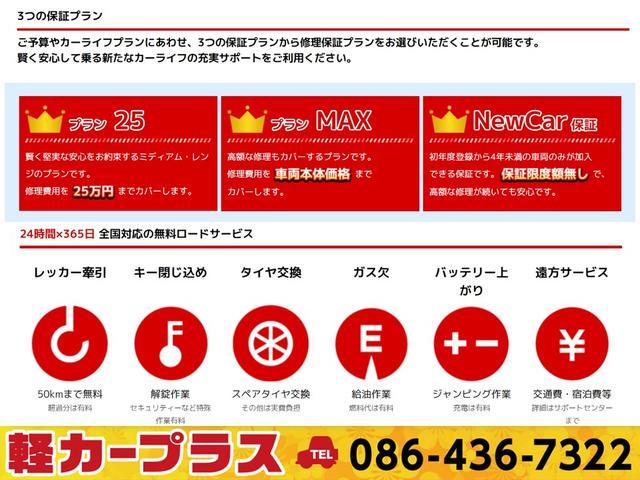 「ダイハツ」「ハイゼットキャディー」「軽自動車」「岡山県」の中古車42