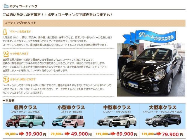「ダイハツ」「タント」「コンパクトカー」「岡山県」の中古車42
