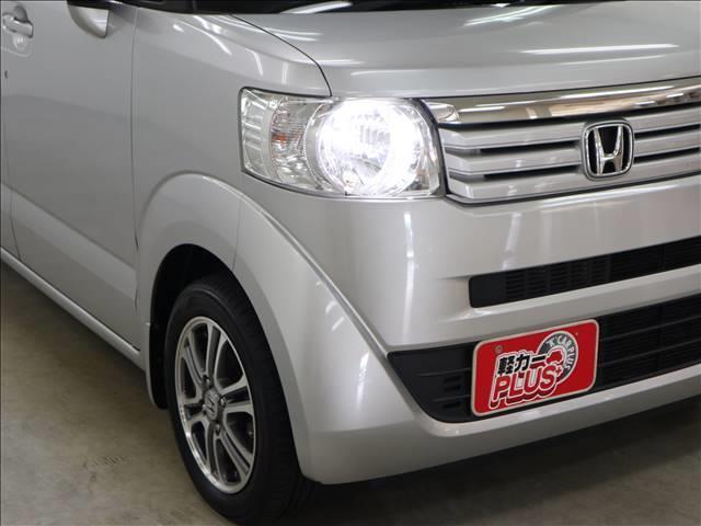 「ホンダ」「N-BOX+カスタム」「コンパクトカー」「岡山県」の中古車17