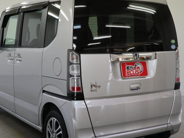 「ホンダ」「N-BOX+カスタム」「コンパクトカー」「岡山県」の中古車27