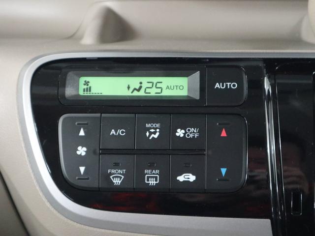 「ホンダ」「N-BOX+カスタム」「コンパクトカー」「岡山県」の中古車31