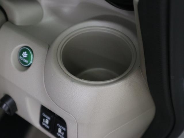 「ホンダ」「N-BOX+カスタム」「コンパクトカー」「岡山県」の中古車36