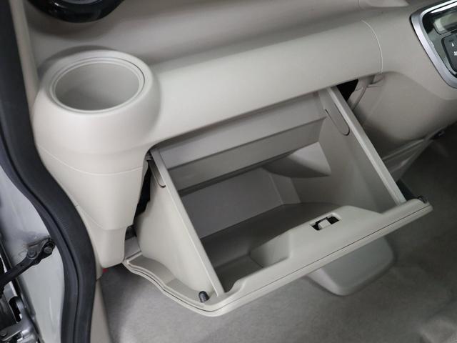 「ホンダ」「N-BOX+カスタム」「コンパクトカー」「岡山県」の中古車38